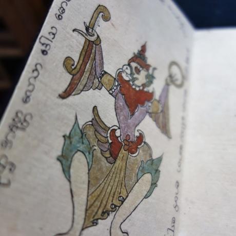 Burmese Note Book