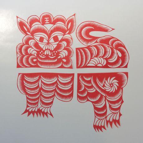 tiger paper cutout