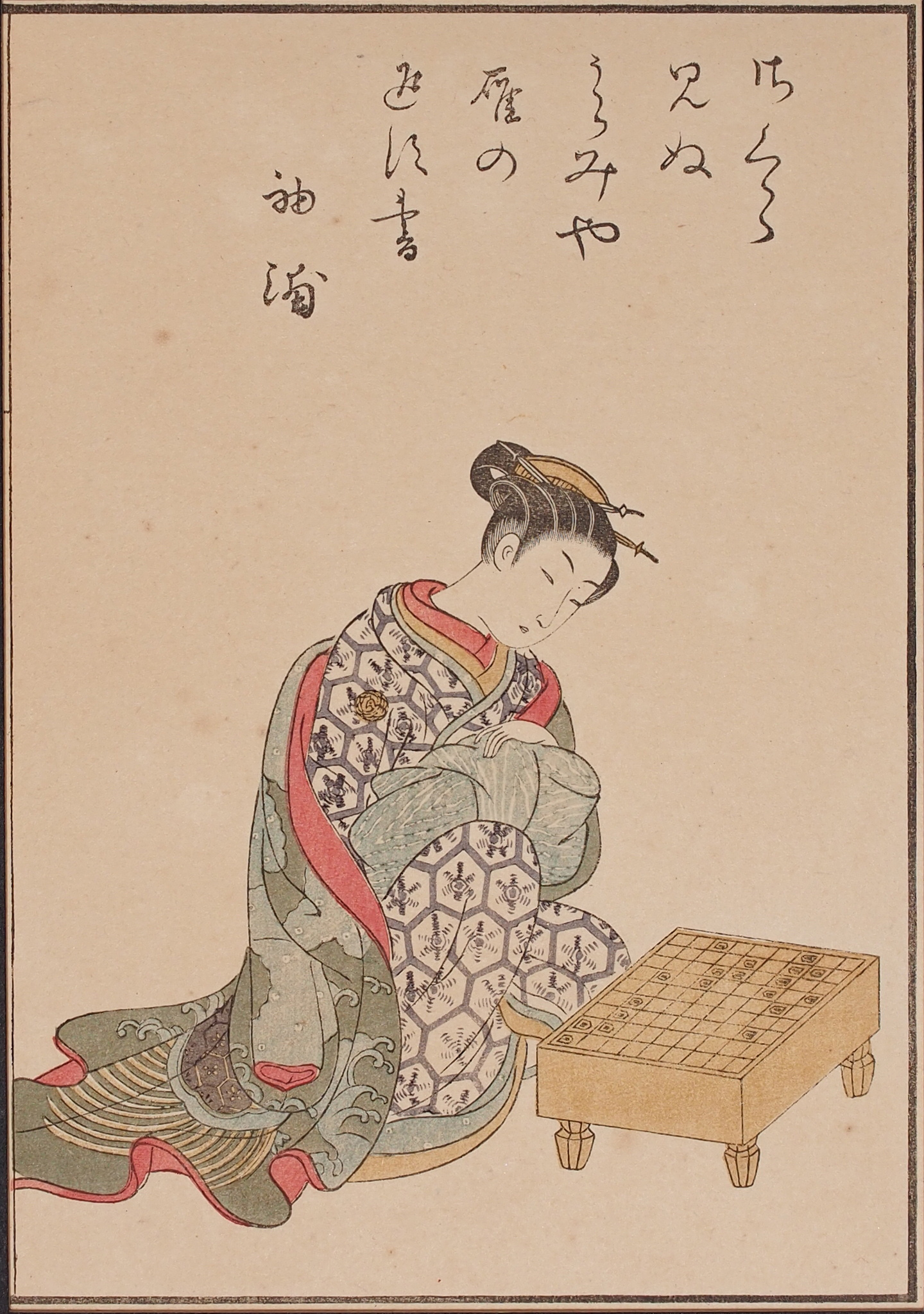the ukiyo e wood block print during the edo period essay Most designers in the ukiyo-e tradition of japanese woodblock prints also   illustrated books and the japanese publishing enterprise in the edo period and .