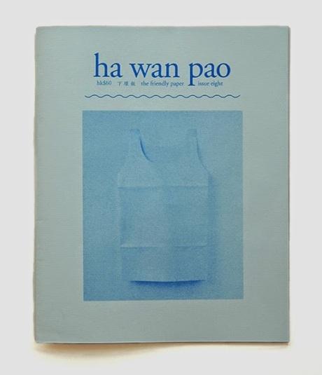 ha wan pao